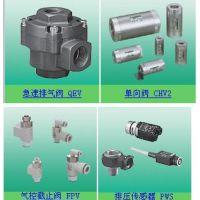 FPV-8A-08,FPV-10A-10截止阀CKD原装