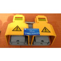 【HRF-HD301P-D HRF-HD301P-U】三面防护脚踏开关代理特价