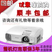 爱普生投影机销售维修,爱普生CH-TW5200投影机投影仪正品低价销售