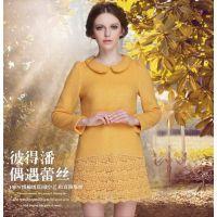 欧洲站女装 2014秋冬新款欧美高端刺绣蕾丝花边拼接羊毛呢连衣裙