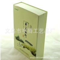 纸木茶叶盒密度板包印刷纸茶叶盒/茶叶彩盒/保健食品包装盒礼品盒