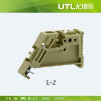 【厂家直销】米黄色导轨端子通用终端固定件 E/2