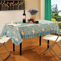 中高档韩版风格家用桌布台布/家居布艺桌布批发价格优