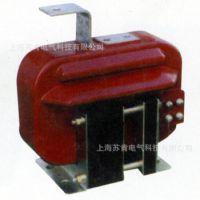 供应全封闭式高压电流互感器LZX-10G 800/5(A)