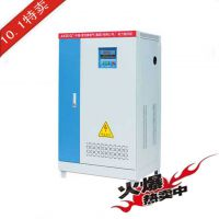 SBW-80KVA|80 千瓦工业电力全自动稳压器|X光机专用