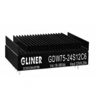 格林能50W-75W系列电源