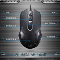 供应特价原装正品追光豹-129电脑有线光电游戏鼠标USB商务办公鼠标