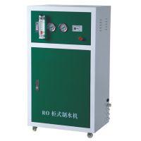 贵州净水器优乐福净水器品牌厂家加盟代理