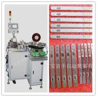 电池设备 全自动手机电池盖板超焊铝镍复合带机BFDX-CG1065-1A