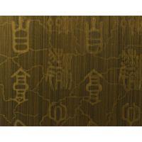 制作加工玫瑰金不锈钢电梯花纹板 压花不锈钢板价格