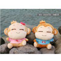 情侣毛绒YOCI悠嘻猴公仔 坐高30厘米嘻哈猴玩偶猴子娃娃 招代理