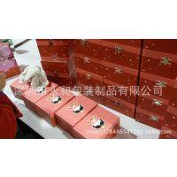加工定制 纸盒 纸制包装盒 纸质八音盒 厂家直销 特价 促销
