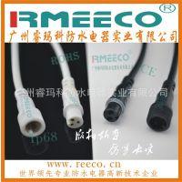 2 3芯电缆接头 防水电缆接头