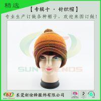 帽子厂来图来样订做秋冬毛线帽子新款HL11-544护耳保暖短檐针织帽
