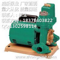 供德国威乐PW-081E自吸式高压泵、抽取地下水