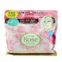 日本原装BCL保加利亚玫瑰精华高保湿双重胶原蛋白玫瑰全效面膜