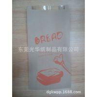东莞一次性食品级公版连窗尖底面包袋