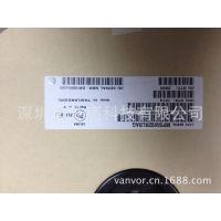 单路晶体管 MPSW42RLRAG ON/安森美 原装正品长期供应
