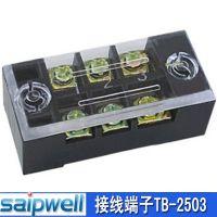 赛普供应接线端子TB-2503 铜接线端子 贴片接线端子 3位25A端子