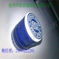 厂家供应优质铝盖 劲酒瓶铝盖 优质高档铝盖浮雕LOGO高档铝盖