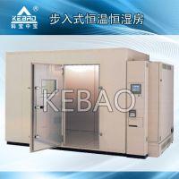 宁波杭州步入式恒温恒湿房实验室用途及特点