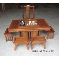 非洲黄花梨实木茶桌六件套还有各种实木办公桌会议桌餐桌大班台