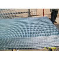 钢丝网片、墙体防裂钢丝网片、建筑钢丝网片规格/价格