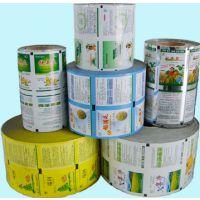 东莞复合卷膜生产厂家,专业卷膜厂家药品卷膜、洗发水包装卷膜、
