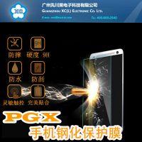 厂家直供HTC M7专用防爆钢化保护屏 HTC ONE手机钢化玻璃保护膜