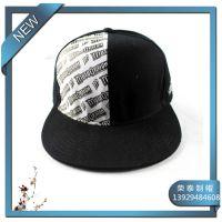 流行字母印花平沿帽男女式棒球帽子嘻哈街帽女韩版潮流帽子