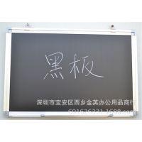 厂家生产高档45X60CM铝合金边框白板 软木板 绿板 黑板 告示板