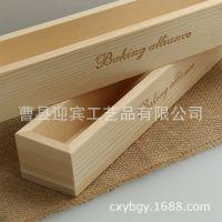 曹县厂家直销烘焙模具手工模具小吉饼干盒 蛋糕工具 烘培模具定做