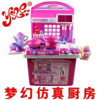 儿童雄城正版过家家仿真厨房玩具煮饭厨具做饭餐具带收纳箱套装