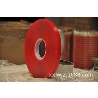 专业生产超厚VHB红膜透明亚克力双面胶 泡棉胶带批发