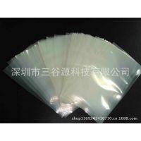 po胶袋厂家专业供应 自封袋批发 透明塑料包装袋