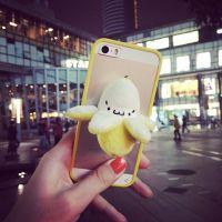 款小香蕉苹果6 plus手机壳 IPHONE5/5s透明手机套 卡通外壳女