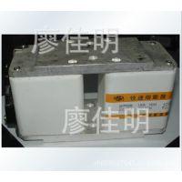 207RSM  |107RSM 快速熔断器