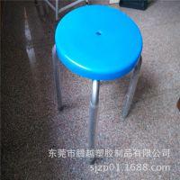 供应东莞常平塑料凳子 铁脚圆凳 防静电靠边椅子 红色靠背椅子