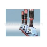 供应瑞强电力SW2-66系列少油断路器
