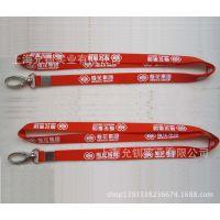 上海厂家专业制作高品质热转印厂牌挂带 展会胸牌挂带 1.5mm宽