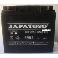 东洋蓄电池12V100AH价格-东洋蓄电池12V100AH价格