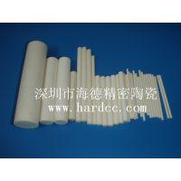 深圳海德 耐磨 耐高温 氧化锆 氧化铝 氮化硅陶瓷 陶瓷棒材料