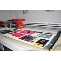 赚钱机器 uv平板彩绘机 玻璃背景墙打印机