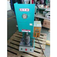 轴承压装设备,小型台式液压压装机