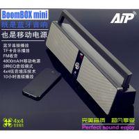 新款蓝牙音箱低音炮移动电源组合音响外壳PCB-A套料