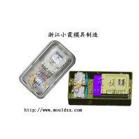 生产电表箱模具、进口模具,注塑电表箱模具
