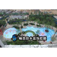 水池装饰胶膜