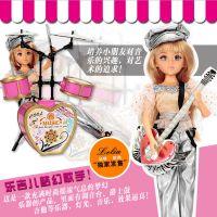 正品乐吉儿H24B梦幻歌手 芭比娃娃 女孩过家家儿童 玩具批发