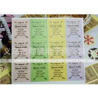 粉色邮票贴 纹理纸厚款花边礼物贴封口贴节日可爱烘焙贴纸 12枚