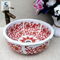 供应各种景德镇陶瓷艺术台盆、瓷器面盆、高档陶瓷洗脸盆